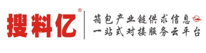 广州搜料亿网络科技有限公司官网   广州盖特软件有限公司控股子公司